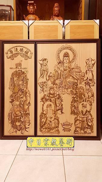 A13002.神桌3尺6神明聯 11尊觀音媽祖木雕神明聯.jpg