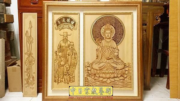 A13801.現代神桌木雕觀音聯公媽聯 4尺2佛桌神明聯.jpg