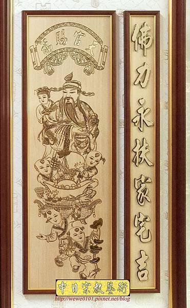 A13903.七尺神桌神明聯 五合三片式木雕觀音佛桌佛聯.jpg