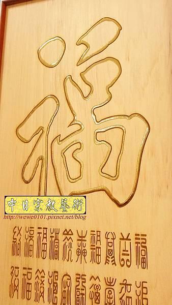 A14507.西方三聖木雕 7尺佛桌佛像木雕佛聯.jpg