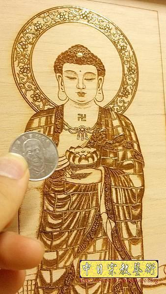 A14604.西方三聖木雕 心經大悲咒經文雕刻.jpg