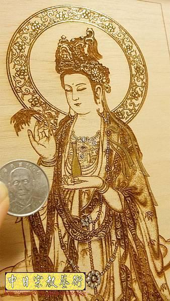 A14605.西方三聖木雕 心經大悲咒經文雕刻.jpg