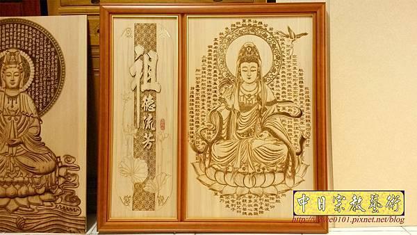 A14701.系統櫃式神桌神櫥背景製作 木雕觀音佛像神明聯佛聯.jpg