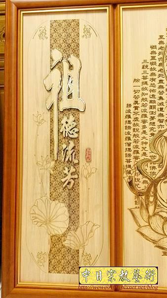 A14704.系統櫃式神桌神櫥背景製作 木雕觀音佛像神明聯佛聯.jpg