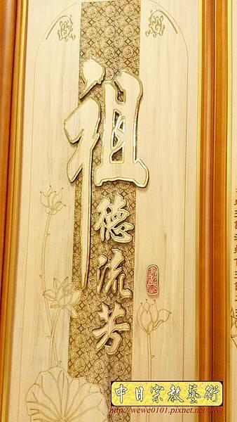 A14705.系統櫃式神桌神櫥背景製作 木雕觀音佛像神明聯佛聯.jpg