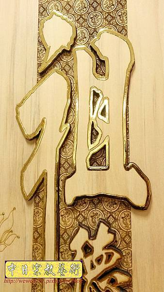 A14706.系統櫃式神桌神櫥背景製作 木雕觀音佛像神明聯佛聯.jpg