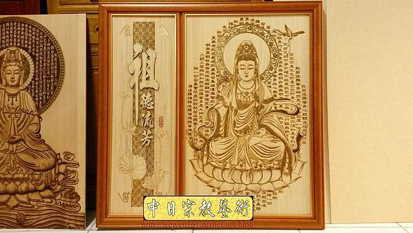A14708.系統櫃式神桌神櫥背景製作 木雕觀音佛像神明聯佛聯.jpg