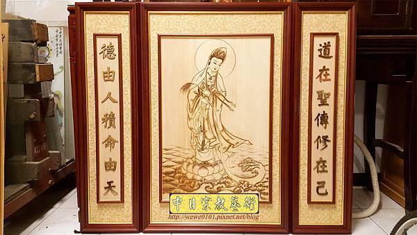 A14814.一貫道佛桌佛聯 一貫道南海古佛木雕神桌聯.jpg
