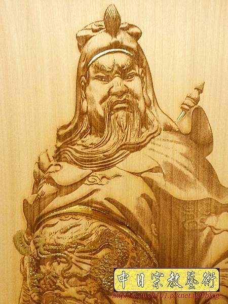 A14905.關公像木雕 關聖帝君木雕像 義薄雲天關老爺木雕像.jpg