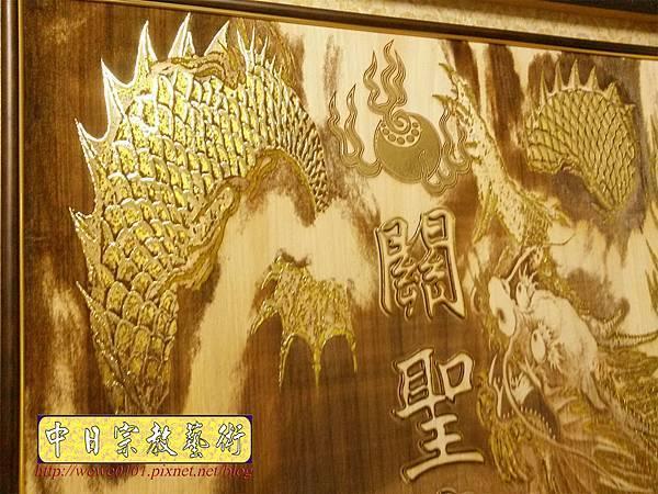 A15006.猛龍圖木雕 神桌後貼木雕龍圖 關聖帝君神桌背景.jpg