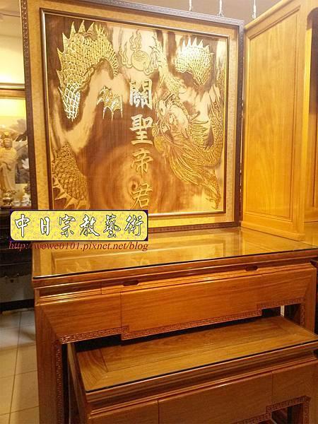 A15009.猛龍圖木雕 神桌後貼木雕龍圖 關聖帝君神桌背景.jpg