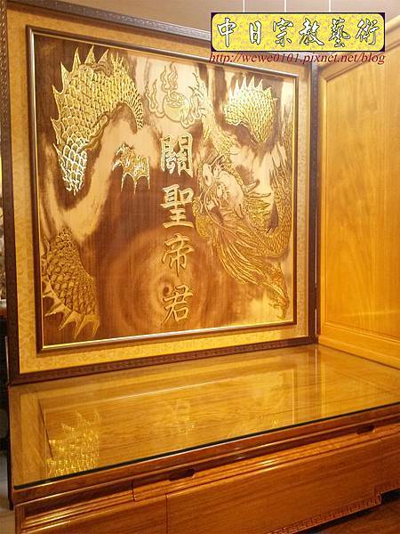 A15010.猛龍圖木雕 神桌後貼木雕龍圖 關聖帝君神桌背景.jpg
