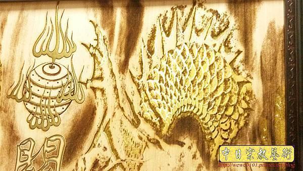 A15108.關聖帝君神桌後貼壁龍雕刻 公媽聯.jpg