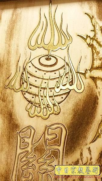 A15109.關聖帝君神桌後貼壁龍雕刻 公媽聯.jpg