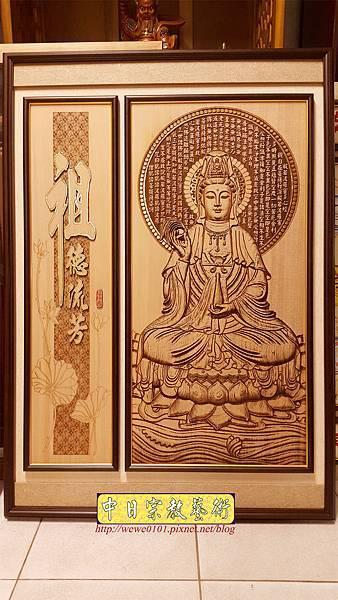 A15201.現代神桌木雕神明聯 觀世音菩薩木雕佛聯.jpg