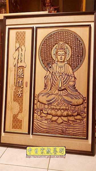 A15202.現代神桌木雕神明聯 觀世音菩薩木雕佛聯.jpg