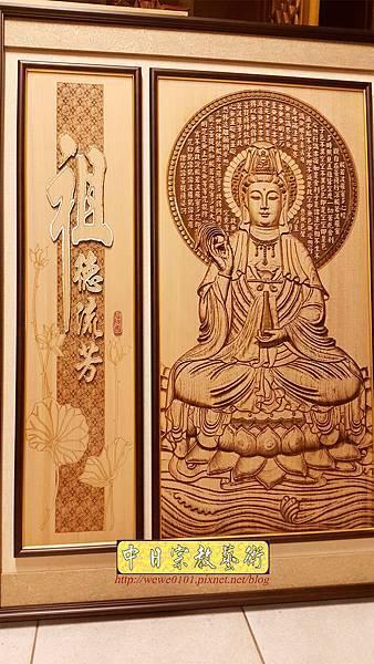A15203.現代神桌木雕神明聯 觀世音菩薩木雕佛聯.jpg