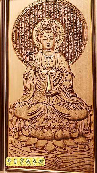 A15204.現代神桌木雕神明聯 觀世音菩薩木雕佛聯.jpg