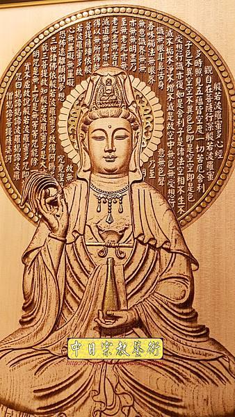 A15205.現代神桌木雕神明聯 觀世音菩薩木雕佛聯.jpg
