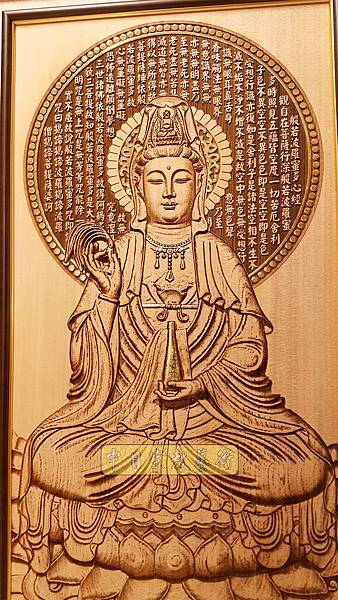 A15206.現代神桌木雕神明聯 觀世音菩薩木雕佛聯.jpg