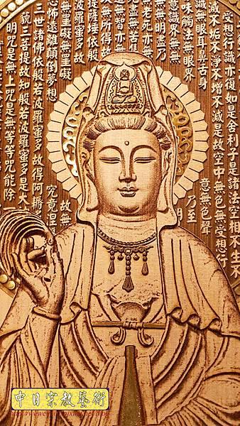 A15207.現代神桌木雕神明聯 觀世音菩薩木雕佛聯.jpg