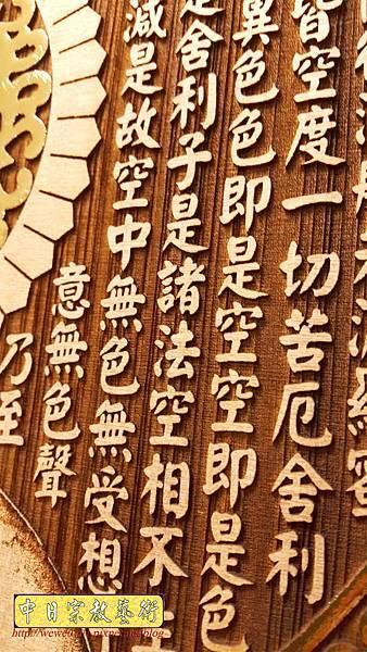 A15209.現代神桌木雕神明聯 觀世音菩薩木雕佛聯.jpg