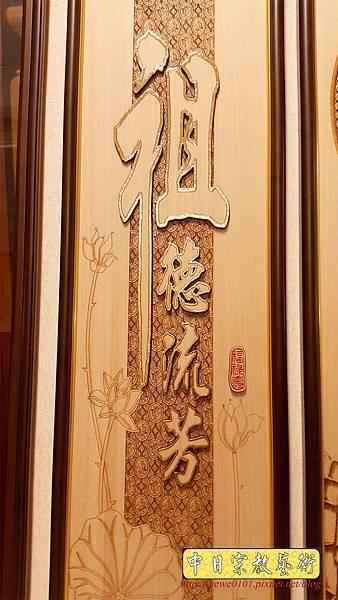 A15210.現代神桌木雕神明聯 觀世音菩薩木雕佛聯.jpg