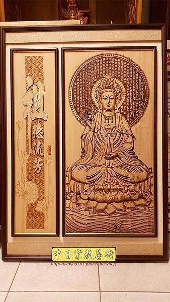 A15213.現代神桌木雕神明聯 觀世音菩薩木雕佛聯.jpg