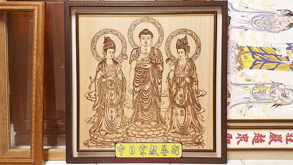 A15401.小佛桌佛聯 西方三聖佛像雕刻.jpg