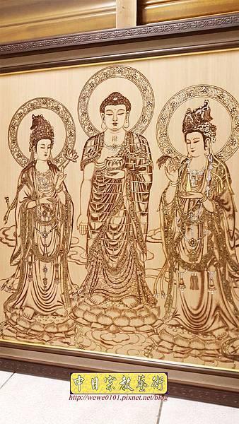 A15403.小佛桌佛聯 西方三聖佛像雕刻.jpg