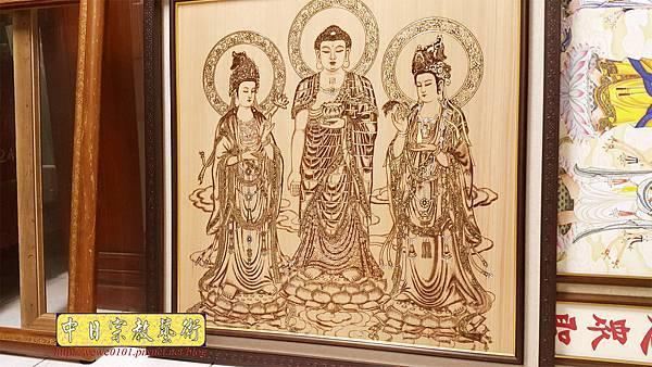 A15404.小佛桌佛聯 西方三聖佛像雕刻.jpg