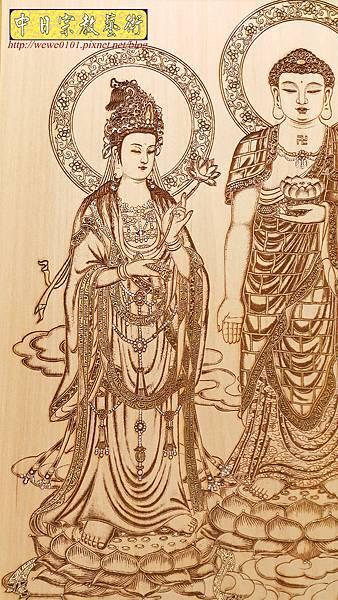 A15409.小佛桌佛聯 西方三聖佛像雕刻.jpg