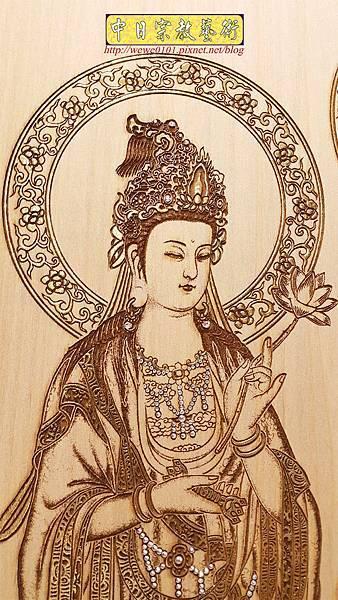 A15414.小佛桌佛聯 西方三聖佛像雕刻.jpg