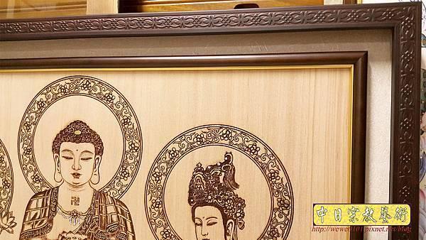 A15415.小佛桌佛聯 西方三聖佛像雕刻.jpg