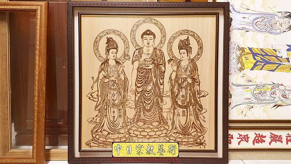 A15418.小佛桌佛聯 西方三聖佛像雕刻.jpg