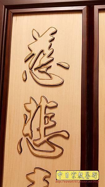 A15515.現代佛桌佛聯系列 西方三聖木雕佛聯 雷射雕刻佛像佛掛.jpg