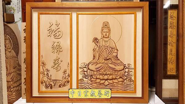 A15701.現代神桌神明聯公媽聯 電腦雕刻觀世音菩薩像.jpg