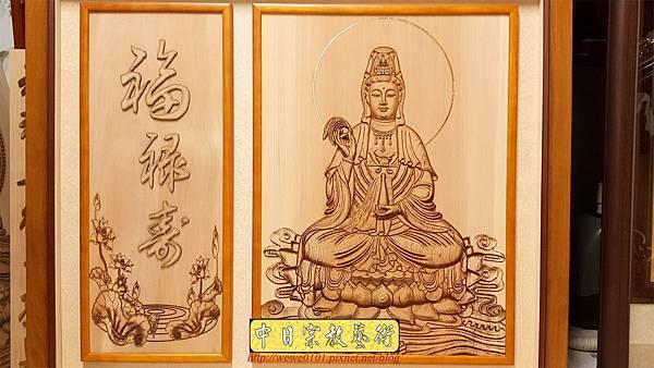 A15702.現代神桌神明聯公媽聯 電腦雕刻觀世音菩薩像.jpg