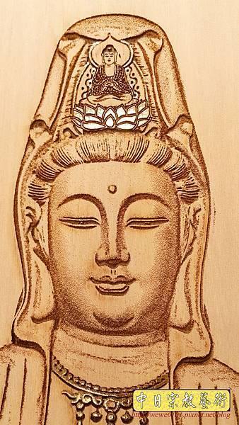 A15706.現代神桌神明聯公媽聯 電腦雕刻觀世音菩薩像.jpg