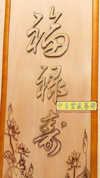 A15710.現代神桌神明聯公媽聯 電腦雕刻觀世音菩薩像.jpg