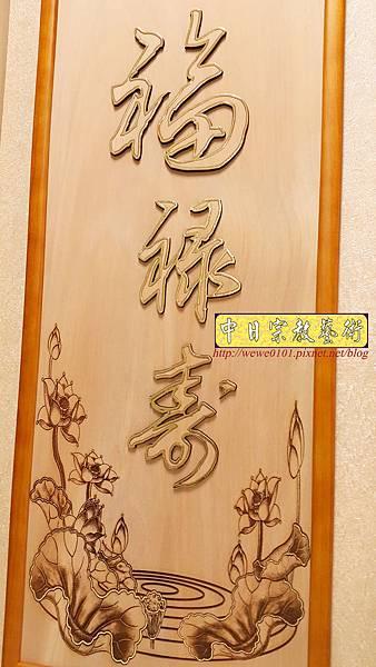A15711.現代神桌神明聯公媽聯 電腦雕刻觀世音菩薩像.jpg