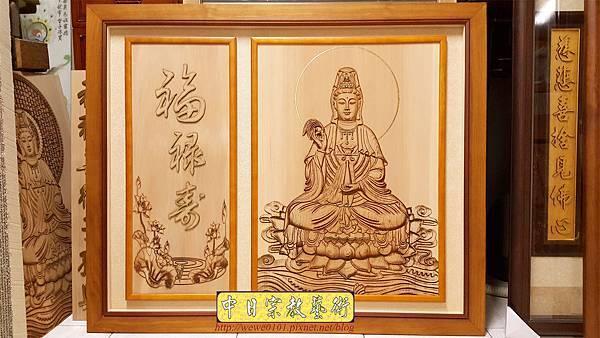 A15714.現代神桌神明聯公媽聯 電腦雕刻觀世音菩薩像.jpg