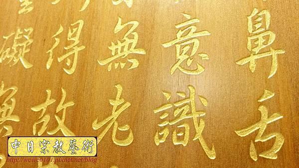 N31205.簡易佛桌 3尺6神桌 心經雕刻木雕佛聯 神桌背景.jpg