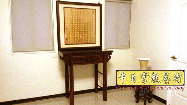 N31206.簡易佛桌 3尺6神桌 心經雕刻木雕佛聯 神桌背景.jpg