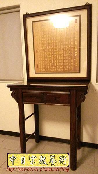 N31207.簡易佛桌 3尺6神桌 心經雕刻木雕佛聯 神桌背景.jpg