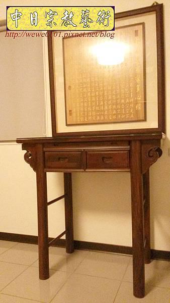 N31208.簡易佛桌 3尺6神桌 心經雕刻木雕佛聯 神桌背景.jpg
