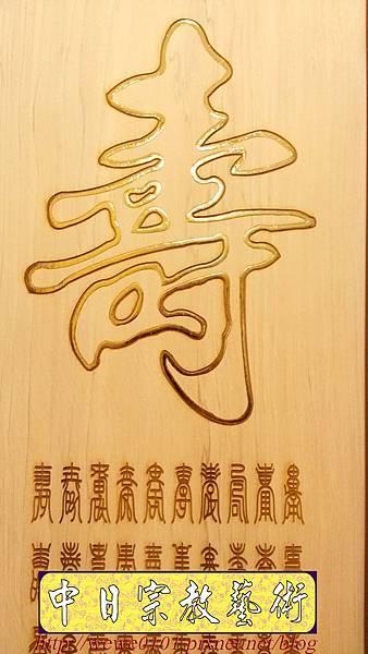 N31308.七尺佛堂佛桌神桌 西方三聖木雕佛像佛聯.jpg