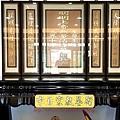 N31912.一貫道佛堂 7尺黑檀佛桌 拉米黑檀神桌 明明上帝忠堂佛聯金箔版.jpg