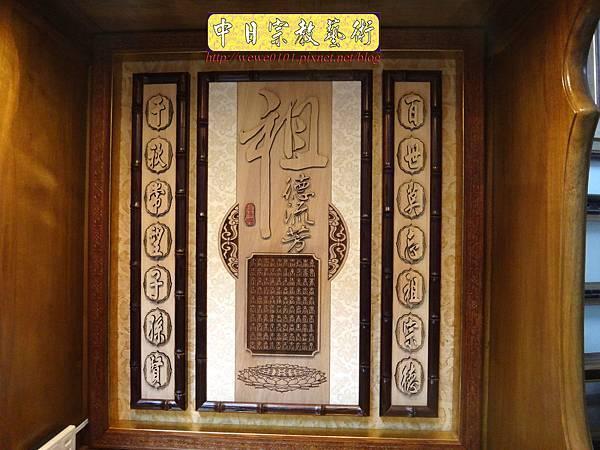 E8805.居家小公媽櫥 2尺28小公媽櫥 肖楠木祖先牌位 水晶蓮花燈.jpg