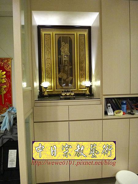 E9001.系統櫃式公媽櫥 裝潢式祖先櫥 木雕公媽聯祖先聯製作.jpg